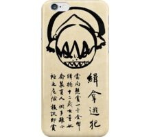 Avatar the Last Airbender - Toph Wanted Poster iPhone Case/Skin