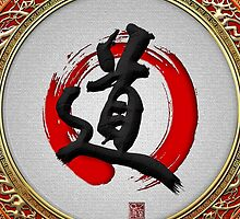 Japanese calligraphy - Michi - Do (Way) by Captain7
