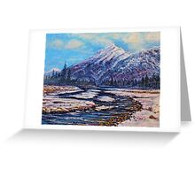 Majestic Rise - Earth tones Greeting Card