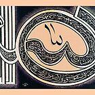 ayatal kursi fine art print by HAMID IQBAL KHAN