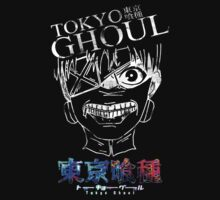 Tokyo Ghoul by 666hughes