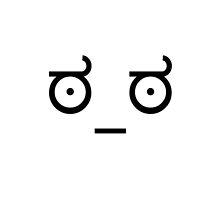Disapprove Emoticon by JessicaADesign