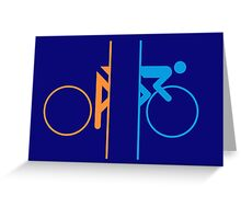 Portal Bike Greeting Card