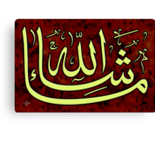 Ma Sha Allah Canvas Print