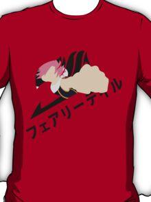 Fairy Tail - Natsu by AronGilli T-Shirt