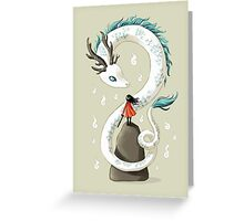 Dragon Spirit Greeting Card