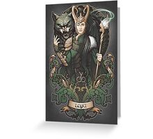 Sons of Mischief Greeting Card