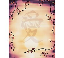 Japanese character Ai Love in cherry blossom frame art photo print Photographic Print