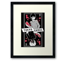 Halfblood - Black Framed Print