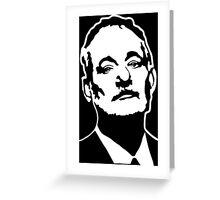 Bill Murray Greeting Card