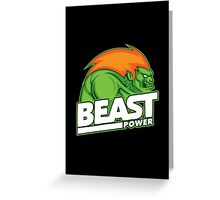 Beast Power Greeting Card
