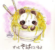 """""""ZUTTO SOBA NI IRU YO"""" Always by your side? Or Always in your Buckwheat Noodles...? by Indigo East"""