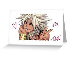 Mariku 2 Greeting Card