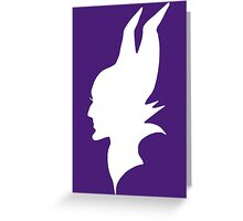 White Maleficent Silhouette Greeting Card