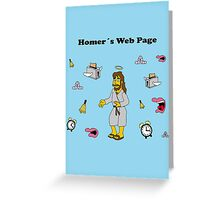 Homer´s Web Page Greeting Card