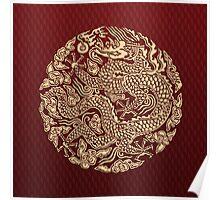 Gold Dragon Ball shenlong Poster