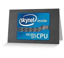 Skynet Inside Greeting Card