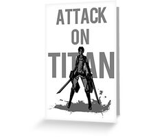Attack On Titan Eren Jaeger Greeting Card