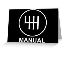 Save the Manuals!! Greeting Card