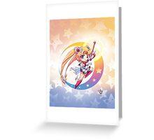 Chibi Super Sailor Moon Greeting Card