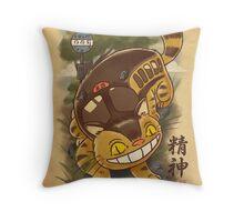 Traditional Nekobasu  Throw Pillow