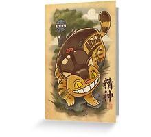 Traditional Nekobasu  Greeting Card