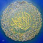 Aayatal Kursi by HAMID IQBAL KHAN