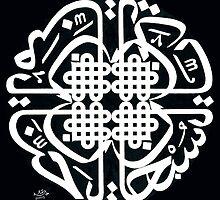 Ya Subhan Ya Diyyan Ya Hannan,Ya Mannan by HAMID IQBAL KHAN