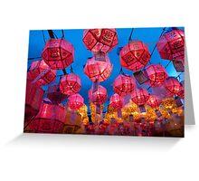 Buddhist Prayer Lanterns - Samgwang Temple, South Korea Greeting Card