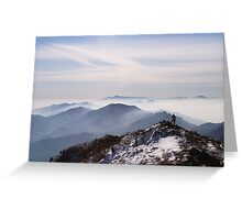 Top Man - Deogyusan National Park, South Korea Greeting Card