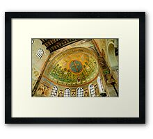 Gloria Deus Framed Print