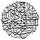 Rabbana Aatina Fiddunia by HAMID IQBAL KHAN