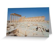 City of Palmira Greeting Card