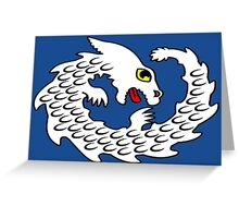 Cute Falkor The Luck Dragon Design Greeting Card