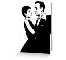 Audrey Hepburn And Humphrey Bogart Greeting Card