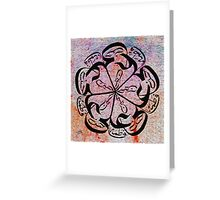 panjtan pak flower Water colour Greeting Card