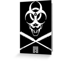 Shadeprint Battle Vest (Vaccum) Greeting Card
