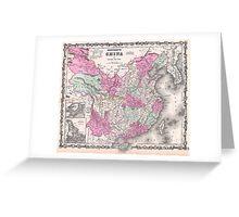 Vintage Map of China (1862)  Greeting Card