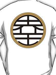 DBZ - Goku's Shirt - King Kai Symbol T-Shirt
