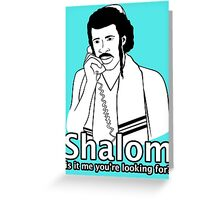 Shalom, Is It Me You're Looking For? Greeting Card