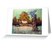 Happy Hour! Greeting Card