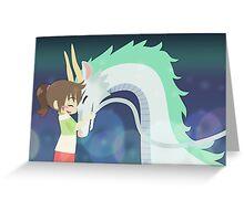 Spirited Away - Chihiro and Haku Greeting Card