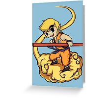 Son Link Greeting Card