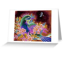 Paradise Bird in Blossoms Greeting Card