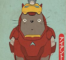 My Neighbour Iron Totoro by John Glynn
