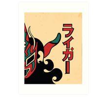 Jushin Thunder Liger Art Print