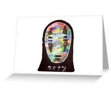 Spirited Away No Face! Kaonashi Greeting Card