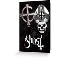 Ghost B.C. - Papa Emeritus II Greeting Card