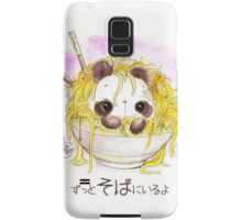 """ZUTTO SOBA NI IRU YO"" Always by your side? Or Always in your Buckwheat Noodles...? Samsung Galaxy Case/Skin"
