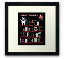 Donkey Puft Framed Print